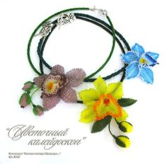 Free pattern - Bead artwork by Julia Turova. Orchids Necklaces