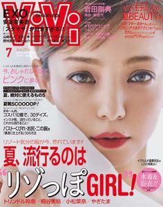 2016年7月号|安室奈美恵さんがカバーを飾った7月号。NET ViVi|講談社『ViVi』オフィシャルサイト