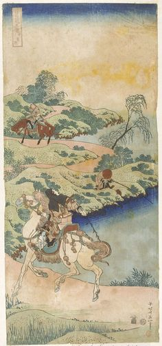Youth setting out from home, (circa 1833) by Hokusai Katsushika :: The Collection :: Art Gallery NSW
