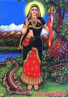 Shri Radhe Maa - Katha of Mahashakti Mata Khodiyar Shiva Tandav, Shiva Parvati Images, Hanuman Images, Durga Images, Lord Krishna Images, Indian Goddess, Kali Goddess, Mother Goddess, Maa Image