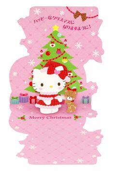 "https://flic.kr/p/NL5VAF | Sanrio Hello Kitty ""Tiny Chum"" Christmas Card"