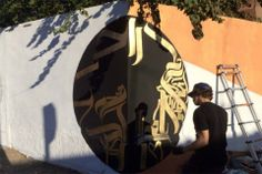 Lek x Sowat x Liard - Contrebande / Guéliz Mural @ Marrakech, Maroc