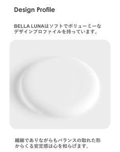 あなたのスペースを癒す優しい月の灯り【BELLA LUNA】 – AS CREW ONLINE SHOP Online Shopping, Design, Net Shopping
