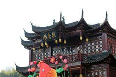 china-urlaub-erfahrungen-shanghai-schnellzug-Yuyan-Garten-stadtgotttempel-38