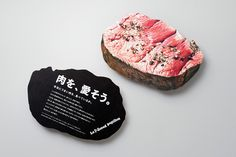 Le Noeud Papillon ショップカード | 株式会社balance Business Cards And Flyers, Printable Business Cards, Unique Business Cards, Letterpress Business Cards, Business Card Design, Food Graphic Design, Menu Design, Food Design, Japanese Menu