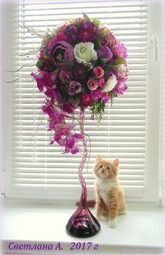 Купить Интерьерная композиция в стеклянной вазе - интерьер, фиолетовый, розы, флористическая зелень, интерьерный букет