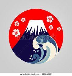 mount fuji logo vector - stock vector