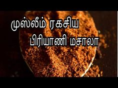 Masala Powder Recipe, Masala Recipe, Veg Recipes, Sweets Recipes, Desserts, Recipes In Tamil, Indian Food Recipes, Biryani Recipe, South Indian Food