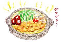 15 件のおすすめ画像ボード鍋 イラストのアイデアまとめ Food