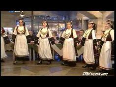 Dimotika Thessalias, 02, ''Karagkouna'' Greek Dancing, Greek Traditional Dress, Greek Language, Greek Music, Singer, Culture, Dance, Ears, Youtube
