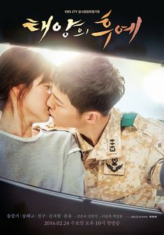 """""""Descendants of the Sun"""": Song Hye Kyo & Song Joong Ki's Kissing Poster + Teaser for OST 'Every Time'   Couch Kimchi"""