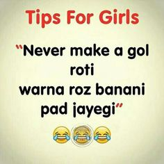 pehle gas on karna to sikh lu roti ka shape badme dekh lenge😅 Funny Statuses, Funny Qoutes, Jokes Quotes, Funny Memes, Bff Quotes, Funny School Jokes, Very Funny Jokes, Good Jokes, Crazy Jokes