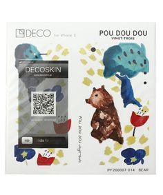 DECOSKIN iPhone5 for POUDOUDOU of (Pudo~udo~u) (Mobile Case / Cover) | white system other