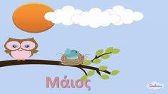 Μαθαίνω τους Μήνες | Νηπιακή  | Παιδική | Εκπαίδευση | Ελληνικά School Hacks, School Tips, Seasons, Teaching, Youtube, Fictional Characters, Seasons Of The Year, Fantasy Characters, Teaching Manners