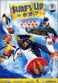 Bilingual Movie: Surf's Up (Chinese/English)