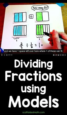 Dividing fractions by fractions is a tricky concept! In this post are 3 dividing fractions by fractions using models examples, the connection to the keep, change, flip standard algorithm and videos explaining the examples. Dividing Fractions, Teaching Fractions, Math Fractions, Teaching Math, Equivalent Fractions, Multiplication, Maths, Teaching Ideas, Teaching 6th Grade