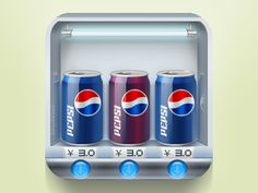 Vending machines  by iven_qin