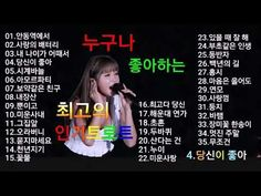 Korean Drama, Songs, Music, Youtube, Kpop, Musica, Musik, Drama Korea, Kdrama