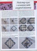 Gallery.ru / Фото #28 - Українська вишивка 20 - WhiteAngel