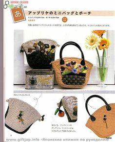 bolsas retiradas de revistas japonesas