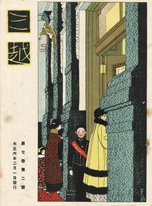 Hisui Sugiura