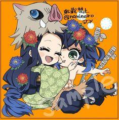 Hero Costumes, Cute Box, My Hero Academia Memes, Demon Slayer, Anime Scenery, Anime Demon, Chibi, Haikyuu, Fan Art