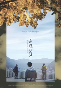 """[New Movie] """"Autumn, Autumn"""" Strangers Meet and Share a Dreamlike Time Together The Fall Movie, Film Poster Design, Design Posters, Design Art, Graphic Design, Ppt Design, Photography Exhibition, Simple Pictures, Alternative Movie Posters"""