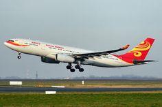 B-6519 - Hainan Airlines Airbus A330-200 (169 views)