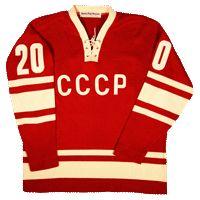 Soviet Union 1972 Hockey Jersey  175765b8ba6
