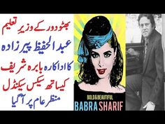 Sharmila Farooqi along with seven men in prison - Video Viral https://www.youtube.com/watch?v=HV0k2rU5ENw  فلمی اداکارائیں - کون کس کی بیٹی ہے چونکا دینے والے انکشافات https://www.youtube.com/watch?v=ycVHfB9eMWA  Sharmila Farooqi Sex with 7 Men - Explosive Disclosure https://www.youtube.com/watch?v=_tzgzcT70ps  Imran Khan Sex Scandal with Actress Aishwarya Rai https://www.youtube.com/watch?v=s2r3Xj1d-o4  Nawaz Sharif Sex Scandal with Tahira Syed https://www.youtube.com/watch?v=RzK_N_d3dZQ…