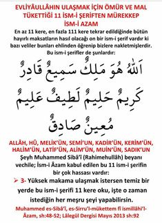 Islamic Dua, Quran, Prayers, Life, Decor, Amigurumi, Health, Decoration, Prayer