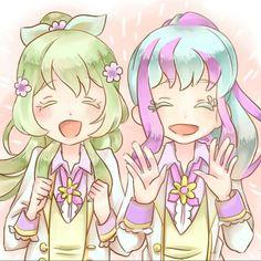 aria and kirara