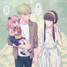 Otaku Anime, Manga Anime, Anime Art, Couple Illustration, Character Illustration, Manga Collection, Anime Version, Manga Couple, Wattpad