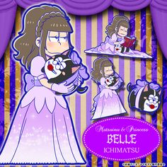 Princess Belle, I Fall In Love, Manga Anime, Minnie Mouse, Disney Characters, Fictional Characters, Fandoms, Funny, Cute