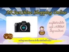 ราคาพิเศษ Fujifilm X-T1 Body Only - Black