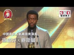 """Chadwick Boseman crowned """"Most Popular U.S. Actor in China"""" — black talent does sell overseas"""