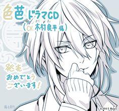 Iroha 【Midnight Jiang Shis】 Chibi Boy, Anime Chibi, Jiang Shi, Rejet, Iroha, Manga, Handsome Boys, Anime Guys, Cosplay