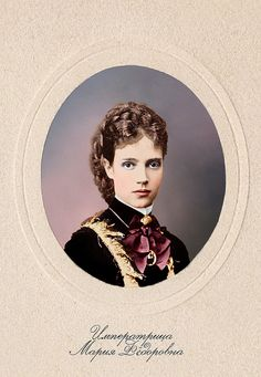 Empress Marie Feodorovna of Russia | Flickr - Photo Sharing!
