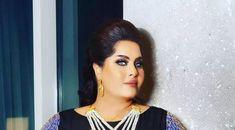 حملة سخرية ضد الفنانة هيا الشعيبي بعد ظهورها بملابس البحر كيف ردت صور Choker Necklace Fashion Chokers