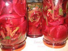 Special Recipes, Food Storage, Food And Drink, Vegetables, Blog, Health, Preserving Food, Health Care, Vegetable Recipes