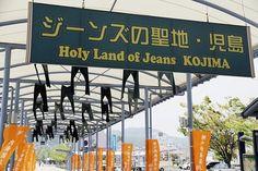 WOWCDO.com | Why Wear a Pair of Bobson Japan Denim Jeans
