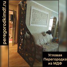 Угловая перегородка из МДФ, для зонирования • Отправили в Москву очередную перегородку🔥 • Наш клиент пожелал нестандартную перегородку из двух частей, для небольшого увеличения и зонирования комнаты • Мы разработали и изготовили систему для монтажа из массива бруса, изготовили перегородки и окрасили все изделия нетоксичными эмалями из Германии, на водной основе Oversized Mirror, Furniture, Home Decor, Decoration Home, Room Decor, Home Furnishings, Home Interior Design, Home Decoration, Interior Design