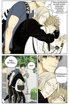 Manga Anime, Manhwa Manga, Manga Boy, Cute Gay Couples, Anime Couples, 19 Days Manga Español, Sad Art, Comedy, Slice Of Life