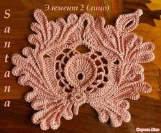 Irish crochet motif                                                       …