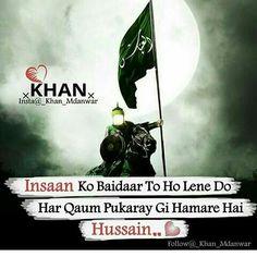 Best Islamic Quotes, Muslim Love Quotes, Love In Islam, Islamic Qoutes, Islamic Dua, Muharram Quotes, Imam Ali Quotes, Hindi Quotes, Imam Hussain Karbala