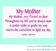 Love Quotes for Niece | Happy Mothers Day to all of you today! Mom's, Step Mom's,Mum's, Mamma ...