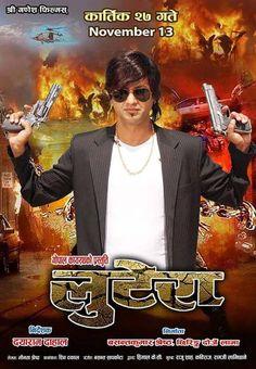 Lootera | Nepali Movies, Nepali Film Industry, Entertainment, Nepal