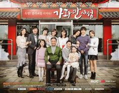 Happy Home Episode 10 #drama #korean #koreadrama