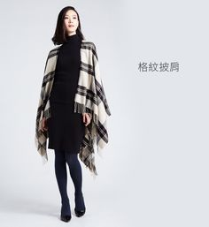兩用披肩-女 Kimono Top, Tops, Women, Fashion, Moda, Women's, La Mode, Shell Tops, Fasion