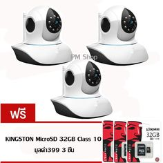รีวิว สินค้า IP Camera PM กล้องวงจรปิดไร้สาย IP Carmera 720P 1.3M Wireless Plug and Play (White)แพค 3 ชิ้น แถมฟรี MICRO SD 32 GB 3ชิ้น ☏ คนใช้รีวิว IP Camera PM กล้องวงจรปิดไร้สาย IP Carmera 720P 1.3M Wireless Plug and Play (White)แพค 3 ชิ้น แถมฟรี ลดเพิ่ม   catalogIP Camera PM กล้องวงจรปิดไร้สาย IP Carmera 720P 1.3M Wireless Plug and Play (White)แพค 3 ชิ้น แถมฟรี MICRO SD 32 GB 3ชิ้น  สั่งซื้อออนไลน์ : http://product.animechat.us/FBveP    คุณกำลังต้องการ IP Camera PM กล้องวงจรปิดไร้สาย IP…